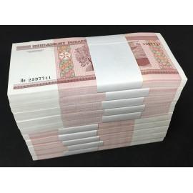 Belarus 50 Rubles X 1000 PCS, Full Brick, 2000 (2010), P-25b, UNC