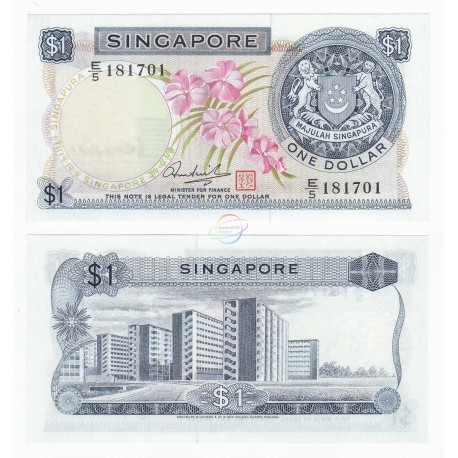 Singapore 1 Dollar, 1972, P-1d, UNC