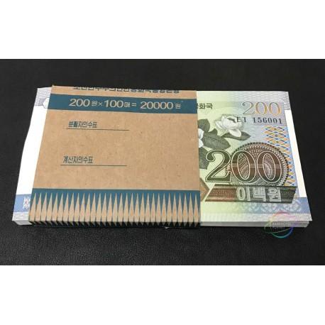 Korea 200 Won X 100 PCS, Full Bundle, 2005, P-48, UNC