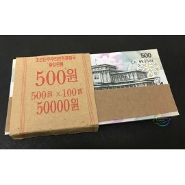 Korea 500 Won X 100 PCS, Full Bundle, 2007, P-55, UNC