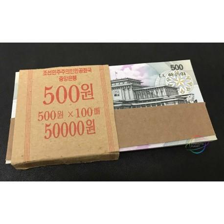 Korea 500 Won X 100 PCS, Full Bundle, 2007, P-55, UNC