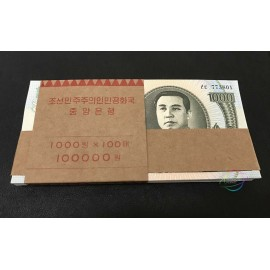 Korea 1000 Won X 100 PCS, Full Bundle, 2006, P-45, UNC