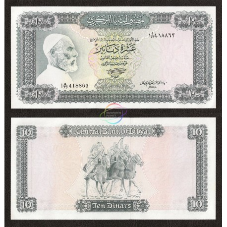 Libya 10 Dinars, 1972, P-37b, UNC