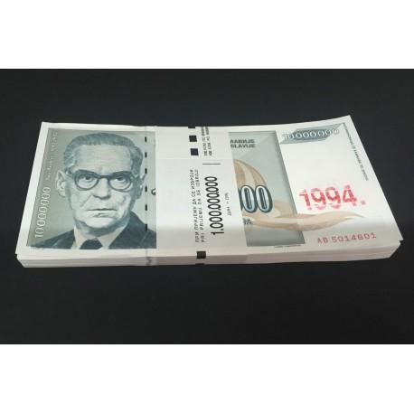 Yugoslavia 10 Million Dinara X 100 PCS, Full Bundle, 1994, P-144, UNC
