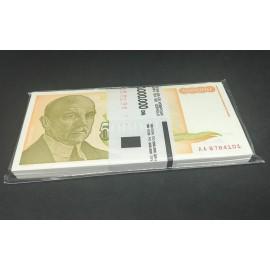 Yugoslavia 500,000 Dinara X 100 PCS, Full Bundle, 1994, P-143, UNC