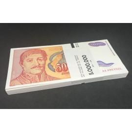 Yugoslavia 50,000 Dinara X 100 PCS, Full Bundle, 1994, P-142, UNC