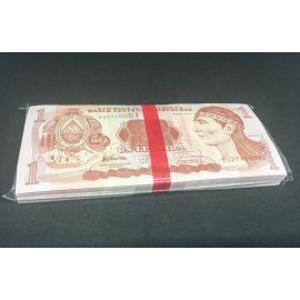 Honduras 1 Lempira X 100 PCS, Full Bundle, 2012, P-96, UNC
