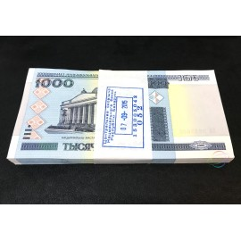 Belarus 1000 Rubles X 100 PCS, Full Bundle, 2000 (2011), P-28b, UNC