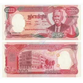 Cambodia 5000 Riels, Unissued, 1974, P-17A, UNC