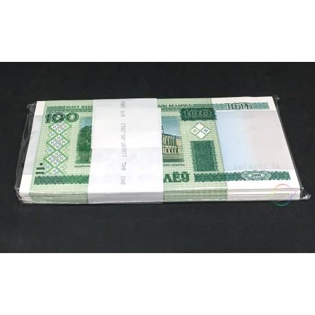 Belarus 100 Rubles X 100 PCS, Full Bundle, 2000 (2011), P-26b, UNC