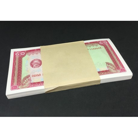 Cambodia 50 Riels X 100 PCS, Full Bundle, 1979, P-32, UNC