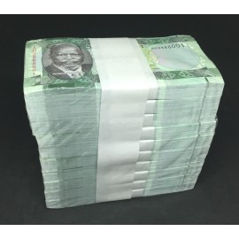 South Sudan 1 Pound X 1000 PCS, Full Brick, 2011, P-5, UNC