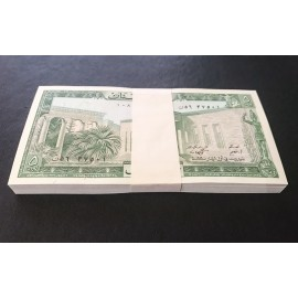 Lebanon 5 Livres X 100 PCS, Full Bundle, 1986, P-62d, UNC