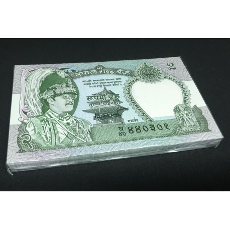Nepal 2 Rupees X 100 PCS, Full Bundle, P-29, 1981, UNC