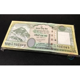 Nepal 100 Rupees X 100 PCS, Full Bundle, 2015, P-New, UNC