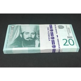Serbia 20 Dinara X 100 PCS, Full Bundle, 2013, P-55, UNC