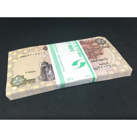 Egypt 1 Pound X 100 PCS, Full Bundle, 2005, P-50, UNC