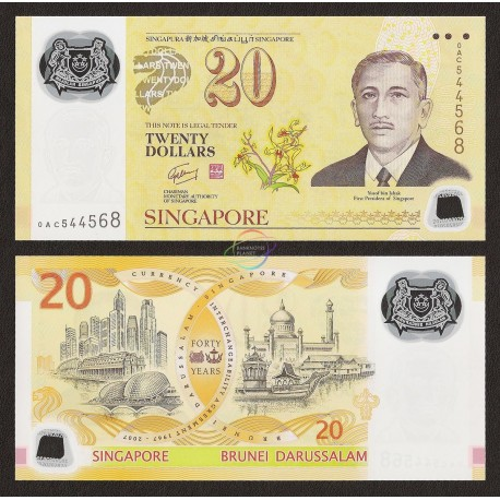 Singapore 20 Dollars, Commemorative, 2007, P-53, Polymer, UNC