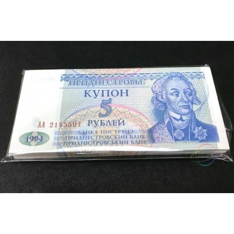 Transnistria 5 Rubles X 100 PCS, Full Bundle, 1994, P-17, UNC