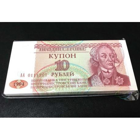 Transnistria 10 Rubles X 100 PCS, Full Bundle, 1994, P-18, UNC