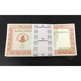 Zimbabwe 20000 Dollars X 100 PCS, Full Bundle, Bearer Cheque, 2003, P-23, UNC