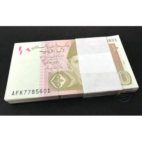 Pakistan 10 Rupees X 100 PCS, Full Bundle, 2015, P-45, UNC