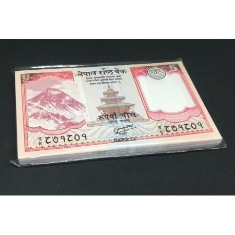 Nepal 5 Rupees X 100 PCS, Full Bundle, 2012, P-69, UNC
