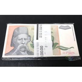 Yugoslavia 10,000 Dinara X 100 PCS, Full Bundle, 1993, P-129, UNC