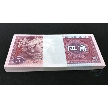 China 5 Jiao X 100 PCS, Full Bundle, 1980, P-883, UNC