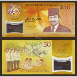 Brunei 50 Ringgit, Commemorative, 2017, P-38, Polymer, UNC