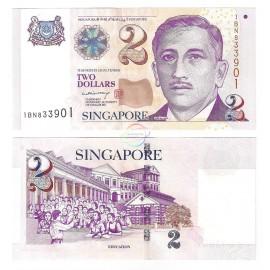 Singapore 2 Dollars, 2005, P-45A, UNC