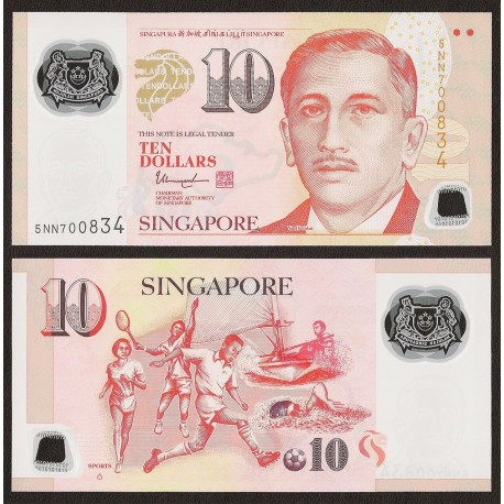 Singapore 10 Dollars, 1 Hollow House, 2015, P-48j, Polymer, UNC