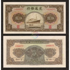 China 5 Yuan, Bank of Communications, 1941, P-157, UNC