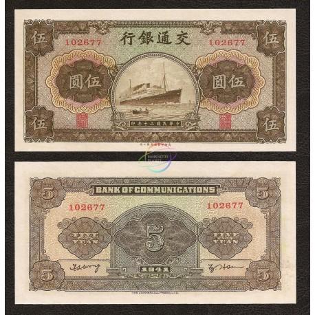 China 5 Yuan, Bank of Communications, 1941, P-157, UNC