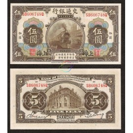 China 5 Yuan, Bank of Communications, 1914, P-117n, UNC