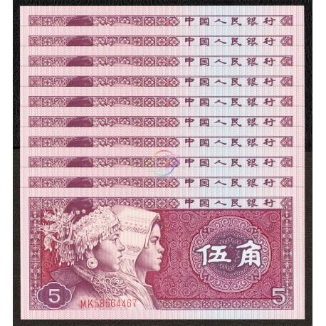 China 5 Jiao X 10 PCS, 1980, P-883, UNC