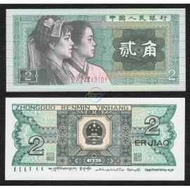 China 2 Jiao, 1980, P-882, UNC