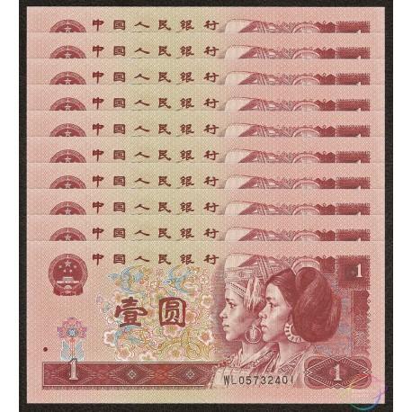 China 1 Yuan X 10 PCS, 1996, P-884c, UNC