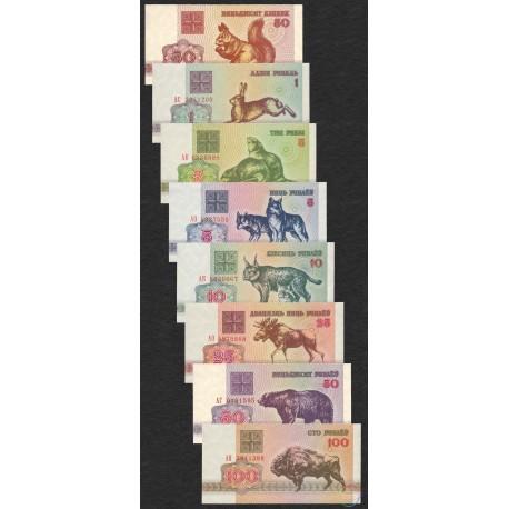 Belarus 50 Kapeek, 1, 3, 5, 10, 25, 50, 100 Rubles Set, 1992, P-1, 2, 3, 4, 5, 6, 7, 8, UNC