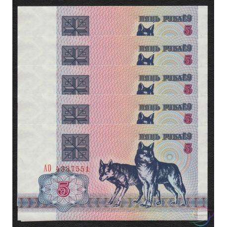 Belarus 5 Rubles X 5 PCS, 1992, P-4, UNC