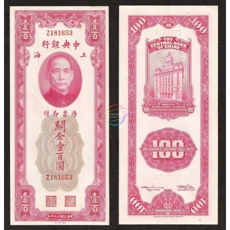 China 100 Custom Gold Units, 1930, P-330, AU