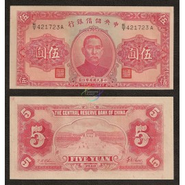China 5 Yuan, Central Reserve Bank, 1940, P-J10e, UNC
