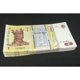 Moldova 1 Leu X 100 PCS, Full Bundle, 2010, P-8, UNC