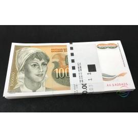Yugoslavia 100,000 Dinara X 100 PCS, Full Bundle, 1993, P-118, UNC