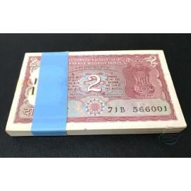 India 2 Rupees X 100 PCS, Full Bundle, 1984-85, P-53A, AU