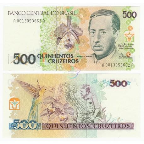 Brazil 500 Cruzeiros, 1990, P-230, UNC
