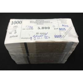 Transnistria 5 Rubles X 1000 PCS, Full Brick, 1994, P-17, UNC