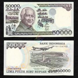 Indonesia 50,000 Rupiah, 1995 1998, P-136, UNC