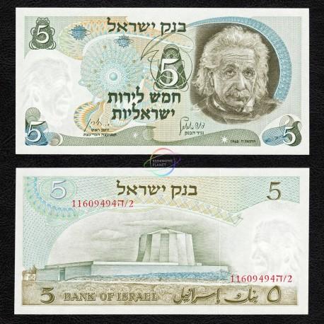 Israel 5 Lirot, 1968, P-34b, UNC