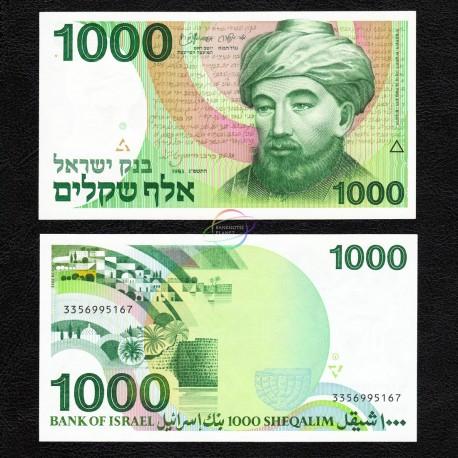 Israel 1,000 Sheqalim, 1983, P-49, UNC